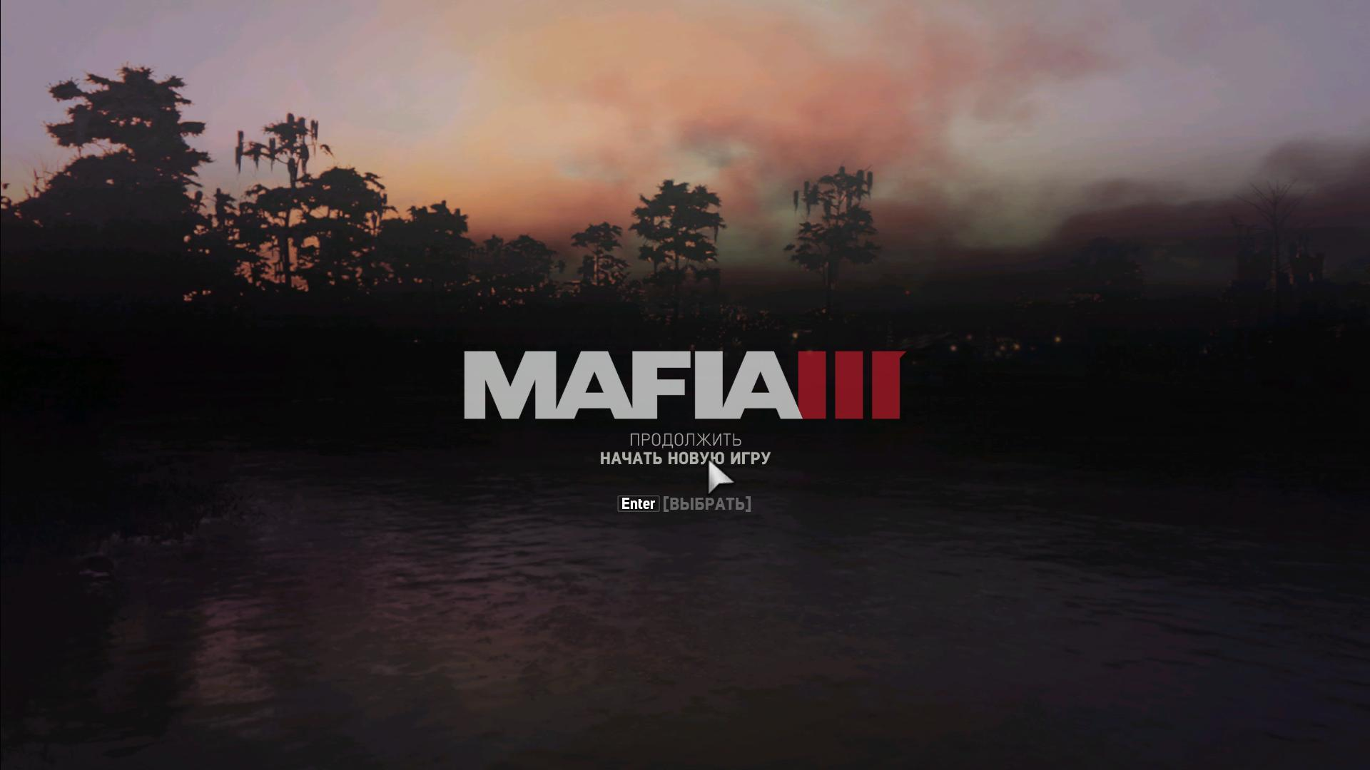 Скриншот 0 - Mafia 3 Digital Deluxe Edition
